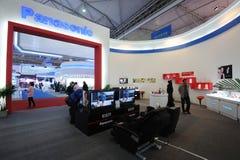 De cabine van Panasonic Royalty-vrije Stock Afbeelding