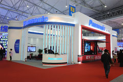 De cabine van Panasonic Stock Afbeeldingen