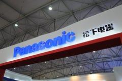 De cabineembleem van Panasonic Royalty-vrije Stock Foto