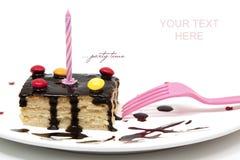 De cake van de partij Royalty-vrije Stock Afbeeldingen