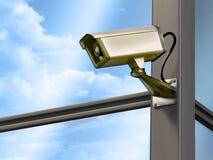 De camera van de veiligheid vector illustratie