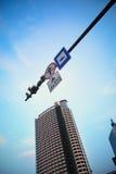 De camera van het verkeer en belemmert teken Royalty-vrije Stock Fotografie