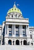 De capitolbouw van de Staat van Pennsylvania Royalty-vrije Stock Afbeeldingen