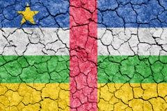 De Centraalafrikaanse Republiek Stock Afbeeldingen