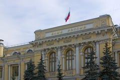 De centrale Bank van de Russische Federatie Stock Foto