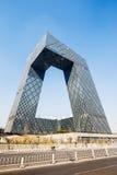 De Centrale Televisie van China (kabeltelevisie) Headquartersï ¼ Œ in PEKING stock afbeelding