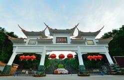 ` De Chang um parque Imagem de Stock Royalty Free