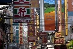 De Chinatown van Bangkok Stock Afbeeldingen