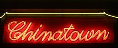 De Chinatown van het Teken van het neon bij Nacht Stock Afbeelding
