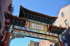 De Chinatown van Philadelphia stock afbeeldingen