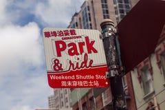 De Chinatown van San Francisco ` s Royalty-vrije Stock Afbeeldingen