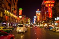 De Chinatowns zijn onder de meest bezochte buurten rond de wereld Royalty-vrije Stock Afbeeldingen