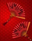 De Chinese Achtergrond van de Schalen van de Ventilators van de Draak van het Nieuwjaar Royalty-vrije Stock Fotografie