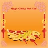 De Chinese Achtergrond van het Nieuwjaar Royalty-vrije Stock Foto