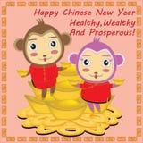 De Chinese Achtergrond van het Nieuwjaar Royalty-vrije Stock Afbeelding