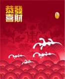 De Chinese Achtergrond van het Nieuwjaar Royalty-vrije Stock Fotografie