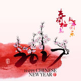 De Chinese Achtergrond van het Nieuwjaar stock illustratie