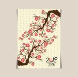 2019 de Chinese affiche van de Nieuwjaargroet, vlieger of uitnodigingsontwerp met de bloemen en het varken van de kersenbloesem royalty-vrije illustratie
