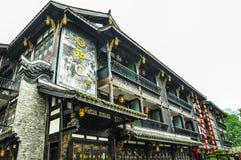 De Chinese bouw in de straat Wenshufang Stock Afbeeldingen