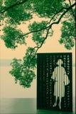 De Chinese dame in het beeldhouwwerk Stock Foto