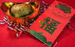 De Chinese decoratie van het Nieuwjaarfestival voor achtergrond Royalty-vrije Stock Foto's