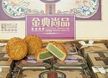 De Chinese Doos van de Gift van de Cake van de Maan Stock Fotografie
