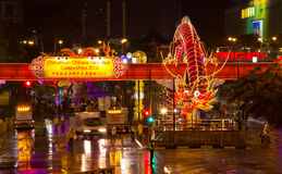 De Chinese Draak 2012 van het Nieuwjaar Royalty-vrije Stock Fotografie