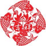 De Chinese Gelukkige illustratie van het vissenontwerp royalty-vrije illustratie