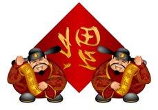 De Chinese God die van het Geld met Banner Welvaart wenst stock illustratie