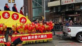 De Chinese het Nieuwjaarviering van 2014 in NYC 35 Stock Foto's