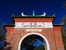 De Chinese historische bouw Royalty-vrije Stock Foto's