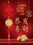 De Chinese illustratie van het de Lentefestival. royalty-vrije stock afbeeldingen