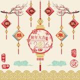 De Chinese Inzameling van het Nieuwjaarornament stock illustratie