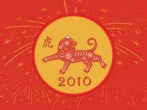 De Chinese kaart van het Nieuwjaar 2010 Stock Afbeeldingen