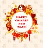 De Chinese kaart van de Nieuwjaargroet met Festivalsymbolen Stock Fotografie