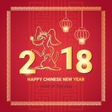 De Chinese Kaart van de Nieuwjaargroet met het Maansymbool van het Hondbeeld van 2018 Stock Afbeeldingen