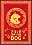 De Chinese Kaart van de Nieuwjaargroet met het Maansymbool van het Hondbeeld van 2018 Stock Foto's