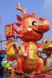 De Chinese lantaarn van de dierenriemdraak Stock Fotografie