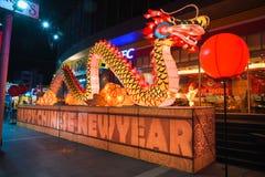 De Chinese lantaarn van de Draak Royalty-vrije Stock Foto's