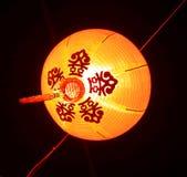 De Chinese Lantaarn van het Nieuwjaar Royalty-vrije Stock Fotografie