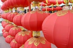 De Chinese Lantaarn van het Nieuwjaar royalty-vrije stock foto