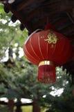 De Chinese lantaarns springen festaval op stock afbeelding