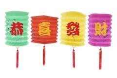 De Chinese Lantaarns van het Document stock fotografie