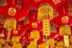 De Chinese Lantaarns van het Document van het Nieuwjaar Royalty-vrije Stock Foto's