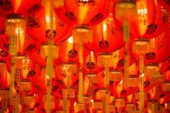 De Chinese Lantaarns van het Document van het Nieuwjaar Stock Afbeelding