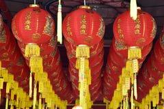 De Chinese Lantaarns van het Nieuwjaar Royalty-vrije Stock Foto