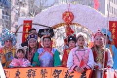 De Chinese MaanParade van het Nieuwjaar Royalty-vrije Stock Foto