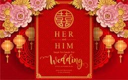 De Chinese malplaatjes van de huwelijkskaart Stock Afbeeldingen
