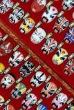 De Chinese Maskers van de Opera - v stock afbeeldingen