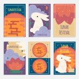 De Chinese medio banners van het de herfstfestival in vlakke stijl Stock Foto